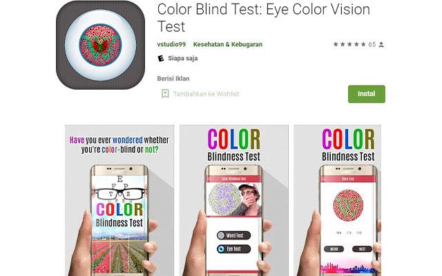 Color Blind Test Eye Color Vision Test