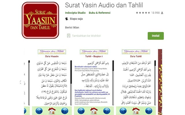 Surat Yasin Audio dan Tahlil