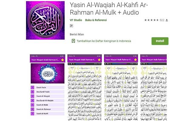 Yasin Al Waqiah Al Kahfi Ar Rahman Al Mulk Audio